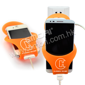 Silicone Mobile Phone Charging Holder